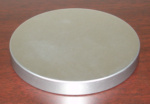 Brushed Metal Silver Flat Lid